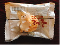 ムッシュマスノ アルパジョン こぐまのでべそ チーズ 袋1個