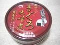 伊藤食品 美味しい まぐろ味噌煮 70g