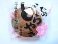 新宿中村屋 オリーブハウス ひめどらやき 桜餡 袋1個