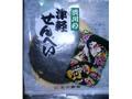 渋川製菓 渋川の津軽せんべい