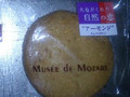 トモス ミュゼドモーツアルト ナチュラルクッキー アーモンド 袋1枚