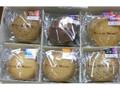 トモス ミュゼドモーツアルト ナチュラルクッキー 箱30枚