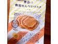 マルカワ渋川せんべい のもの 青森の南部せんべいラスク メープル味 袋2枚