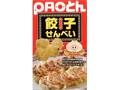 明治屋産業 PAOPAO 餃子せんべい 40g×2