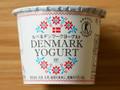デンマークヨーグルト たべるデンマークヨーグルト カップ100g
