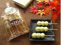 丸八製菓 チョコマント わさび 袋3本