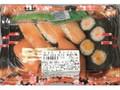 ジャパンフレッシュ サーモンづくし寿司