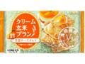 アサヒ クリーム玄米ブラン 甘夏チーズタルト 袋2枚×2