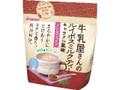 和光堂 牛乳屋さんのルイボスミルクティー キャラメル風味 袋220g
