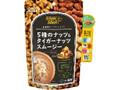 アサヒ スリムアップスリム 5種のナッツ&タイガーナッツスムージー 袋200g