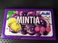 アサヒグループ食品 ミンティア(MINTIA) グレープ 50粒(7g)