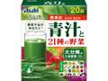 アサヒ 青汁と21種の野菜 箱3.3g×20