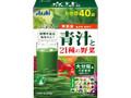 アサヒ 青汁と21種の野菜 箱3.3g×40