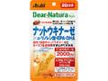 アサヒ ディアナチュラスタイル ナットウキナーゼ×α‐リノレン酸・EPA・DHA 袋20粒