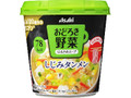 アサヒ おどろき野菜 しじみタンメン カップ23.3g