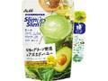 アサヒ スリムアップスリム 4種のグリーン野菜&アボカドハニー 袋200g