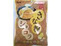 アサヒグループ食品 香ばしきな粉&ホワイトチョコきな粉ショコラキャンディ 1包装