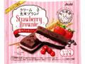 アサヒ クリーム玄米ブラン 苺のブラウニー 袋70g