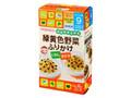 和光堂 ベビーフード 緑黄色野菜ふりかけ いわし おかか 箱2.2g×6
