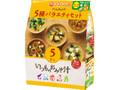 アマノフーズ いつものおみそ汁 5種バラエティセット 袋45g