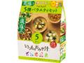 アマノフーズ いつものおみそ汁 減塩 5種バラエティセット 袋38.5g