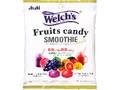 Welch's フルーツキャンディ スムージーテイスト 袋56g