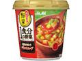 アサヒ おどろき野菜 1食分の野菜 初夏を味わうチリトマトスープ カップ18.6g