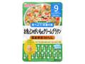 和光堂 グーグーキッチン お魚とじゃがいものクリームグラタン 9ヶ月頃から 袋80g