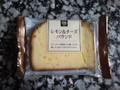 アヤベ洋菓子 MINI STOP CAFE レモン&チーズ パウンド 袋1個