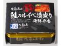 佐藤水産鮨 北海道産鮭のルイベ漬海鮮盛り