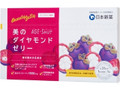 日本新薬 AGE-SHUT 美のダイヤモンドゼリー 箱31本