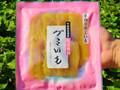 さつまいもの石田農園 手作り干し芋 グミいも 袋170g