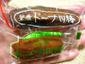フジバンビ 黒糖ドーナツ棒 10本