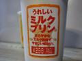アグリテクノ うれしいミルクプリン カップ460g