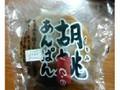 ヤタロー 胡桃あんぱん 袋1個