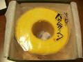 ヤタロー 治一郎のバウムクーヘン 箱1個