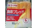 フードD 食彩ブレッド 袋6枚