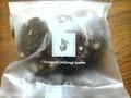お茶の実の雪うさぎ工房 カシュウココアクッキー 袋3枚