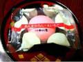 新宿中村屋 あんまかろん 木苺 袋1個