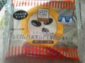 ローソン Uchi Cafe' SWEETS プレミアム丹波黒豆と芋栗のロールケーキ 袋1個