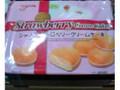 シャノン ストロベリークリームケーキ 袋10個