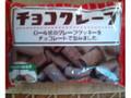 ニッコー 徳用チョコクレープ 105g