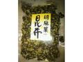 北商 胡麻菓子 昆布 袋45g