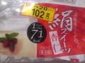 むつみ 豆腐屋さんが作った 絹スイーツ 杏仁 70g×2