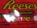 リーセスピーナッツバターカップ 袋42.5g×4