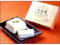 ベイクド・アルル お豆腐レアチーズ 箱200g