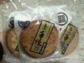 佐々木製菓 名代手焼 三色せんべい 袋7枚