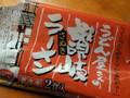 四国日清 うどん屋さんの讃岐ラーメン 袋446g