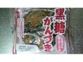 シライシパン 黒糖がんづき くるみ&黒ごま&小豆 袋1個