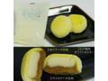 土井製菓 富士の白雪 カスタード